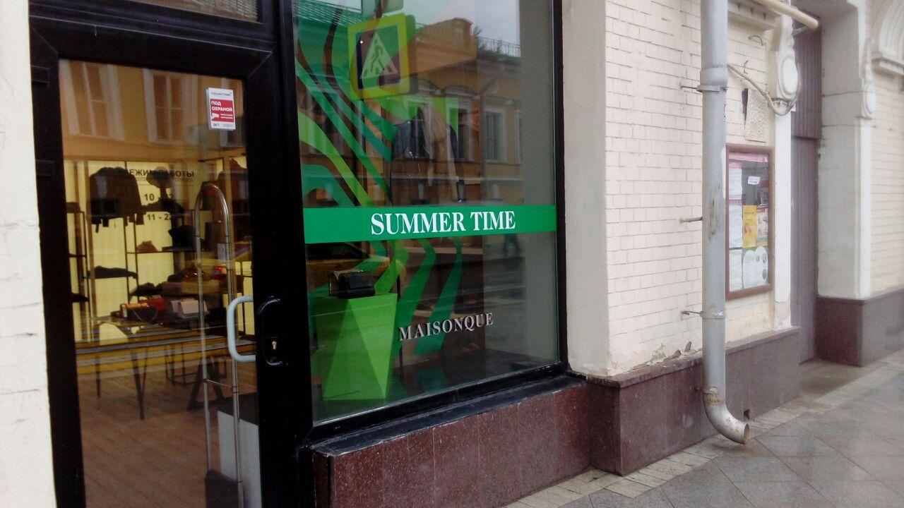 Оформление витрин в Москве, примеры работ рекламного агенства PrintPro