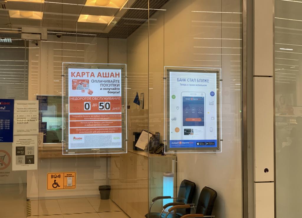 Тонкие световые панели кристалайт, заказать в Москве