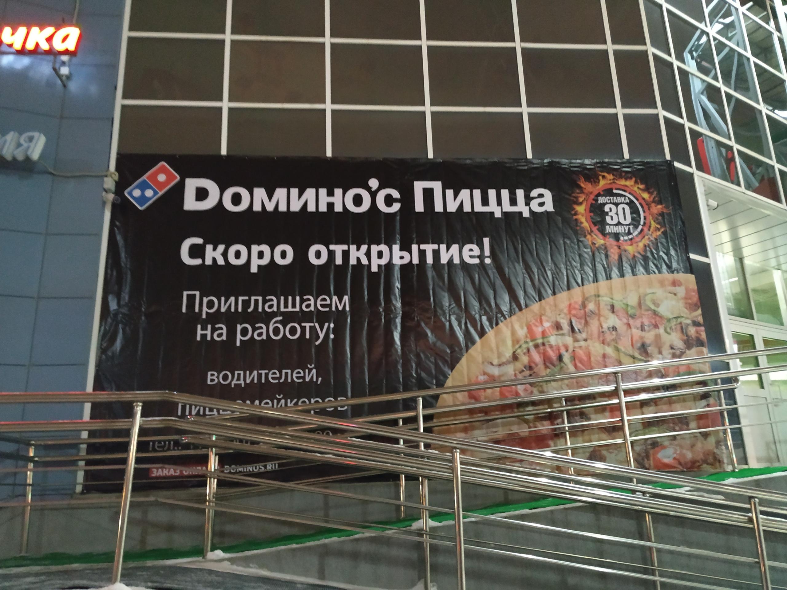 Печать на баннере в Москве - рекламная компания PrintPro
