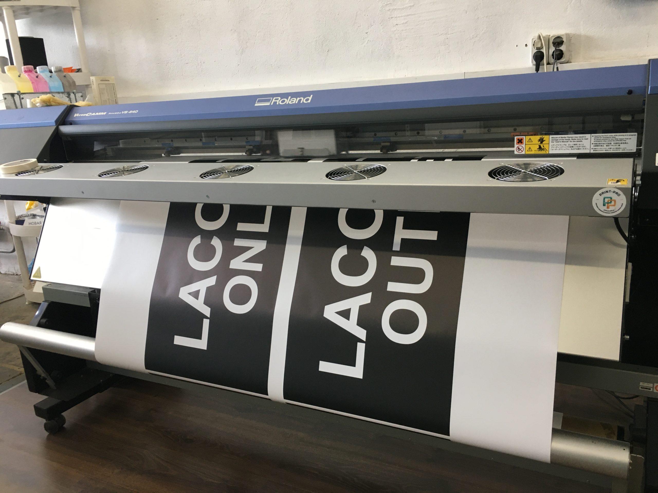 Печать на плёнке, заказать в Москве, рекламная компания PrintPro