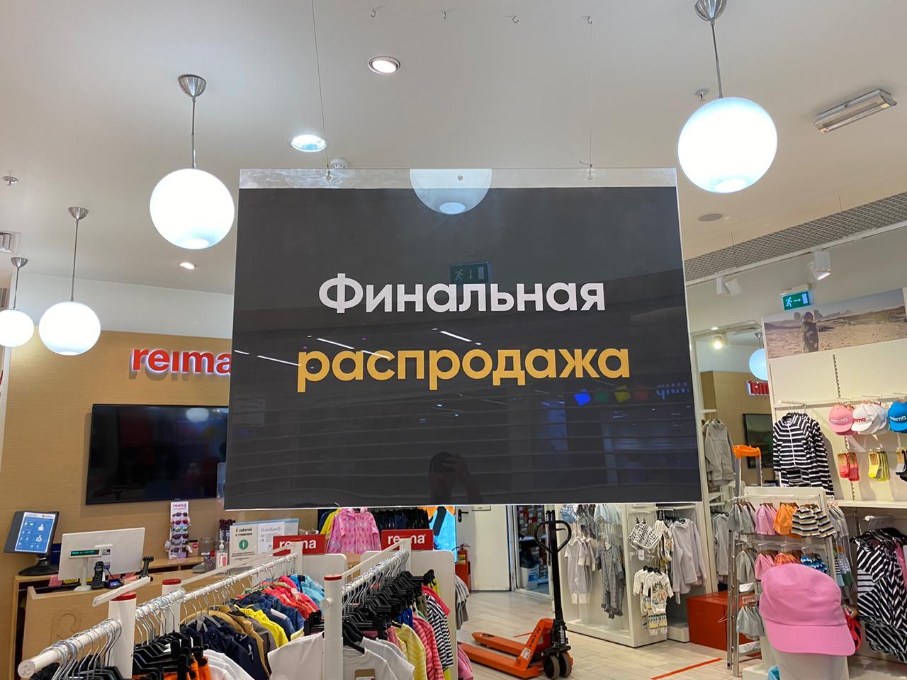 Печать рекламной продукции, печать на бумаге - рекламная компания PrintPro в Москве